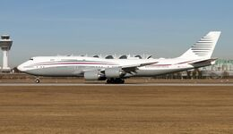 A Qatar Amiri Flight Boeing 747-800 business jet seen
