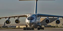 Ali Al Salem improves airlift capability with IHAT Mission
